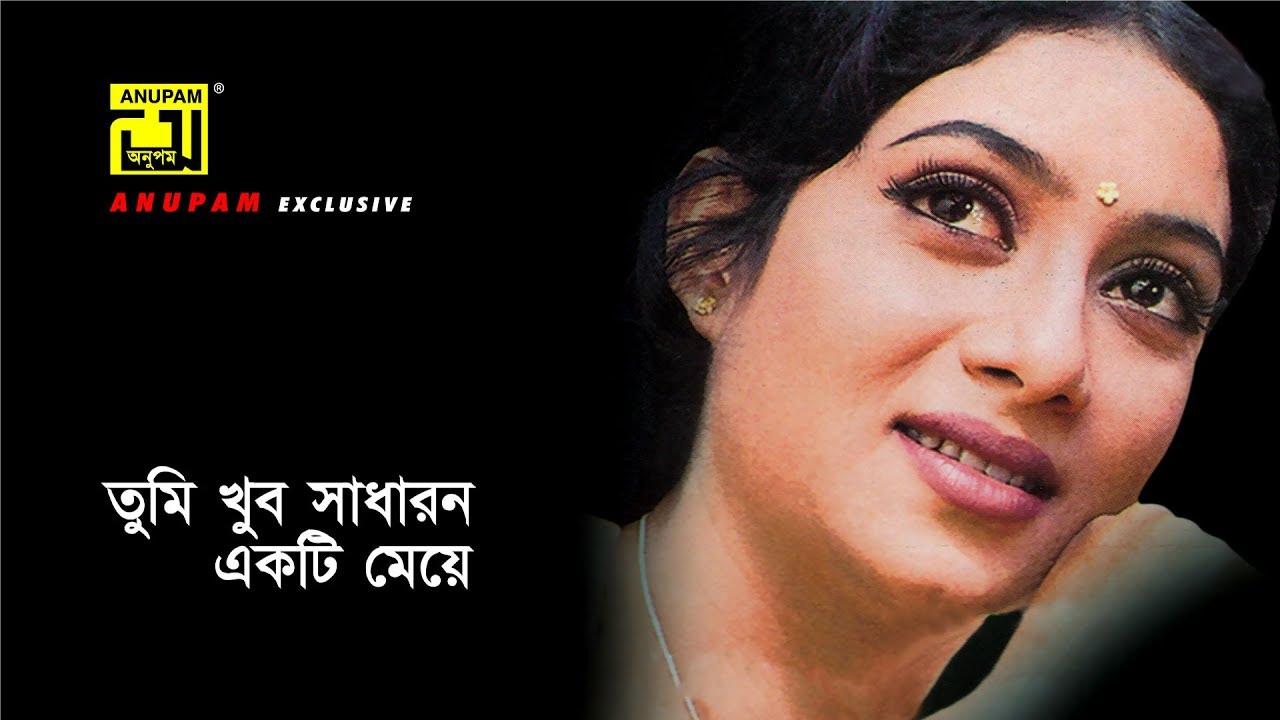 Tumi Khub Shadharon By Monir Khan – Dui Noyoner Alo Movie Mp3
