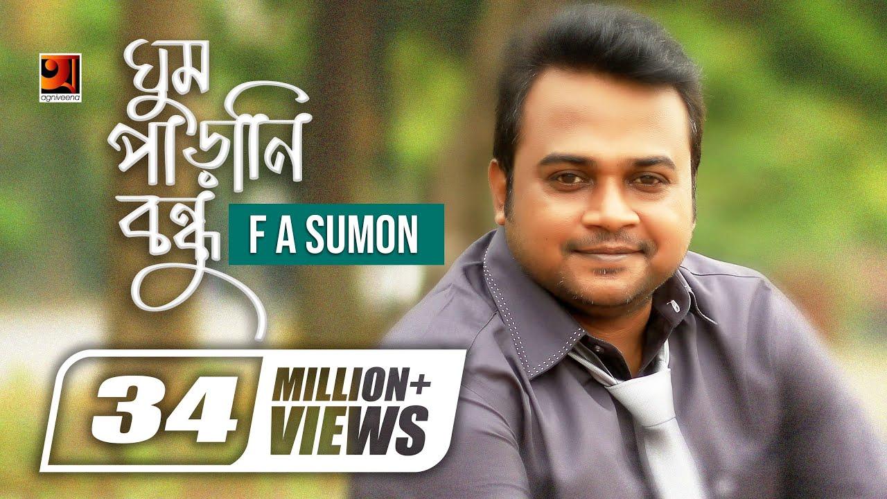 Ghum Parani Bondhu By F A Sumon Bangla Hit Mp3 Song