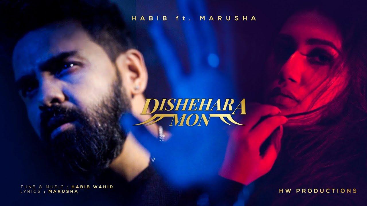 Dishehara Mon By Habib Wahid Feat Marusha Audio Song
