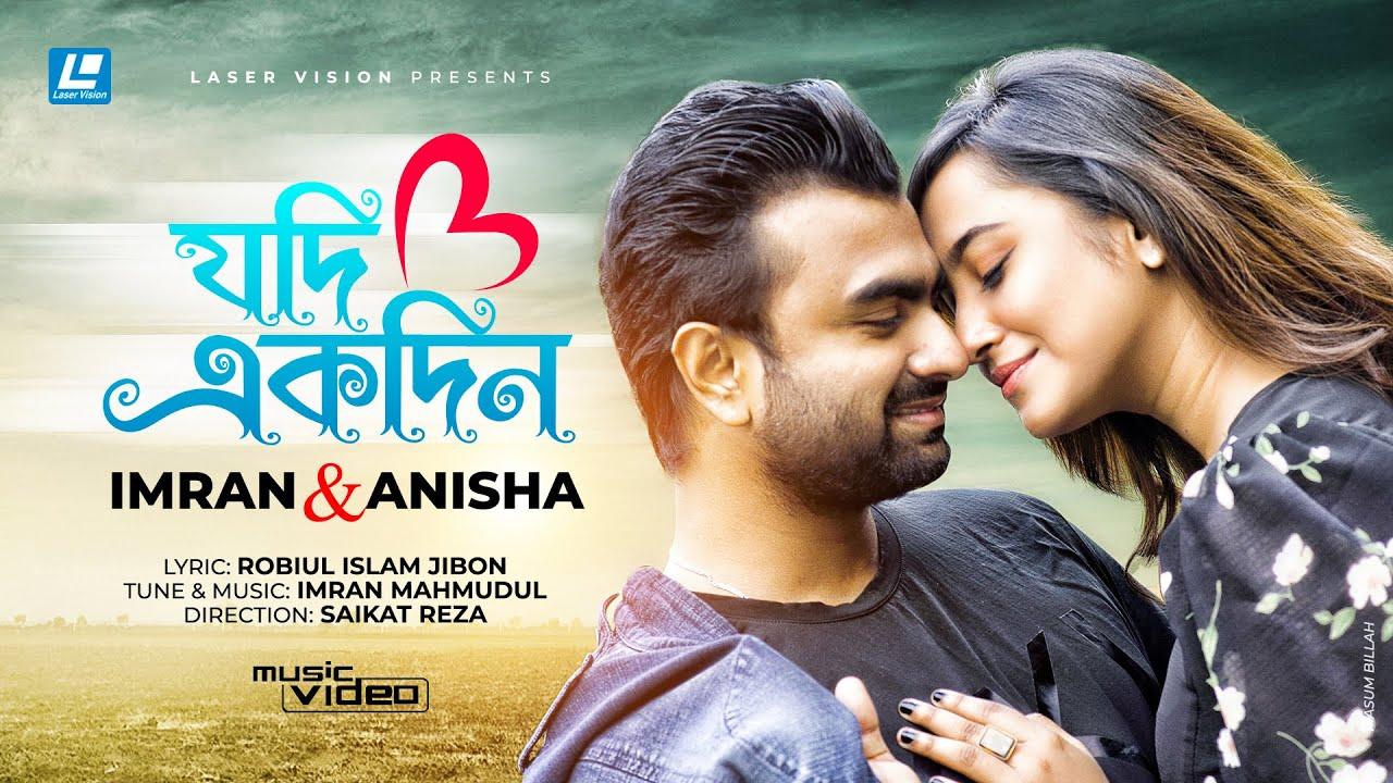 Jodi Ekdin By Imran Mahmudul & Anisha Audio Song