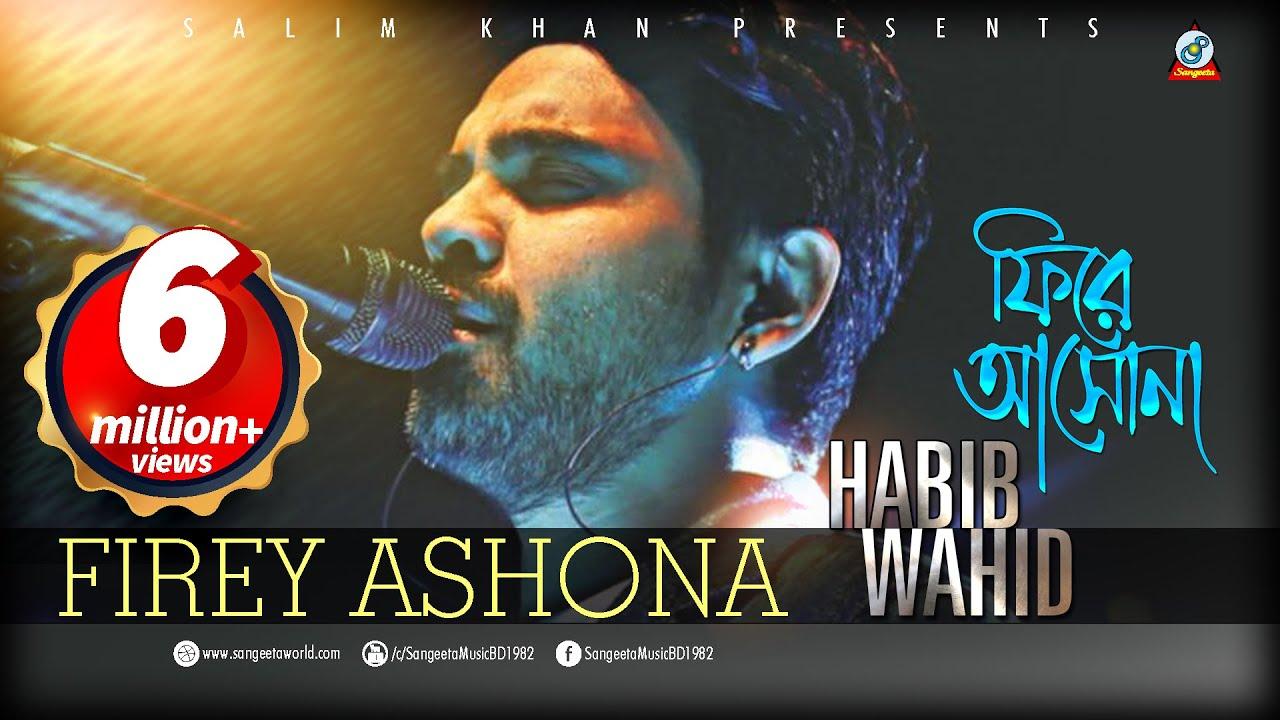 Fire Ashona By Habib Wahid Audio Song