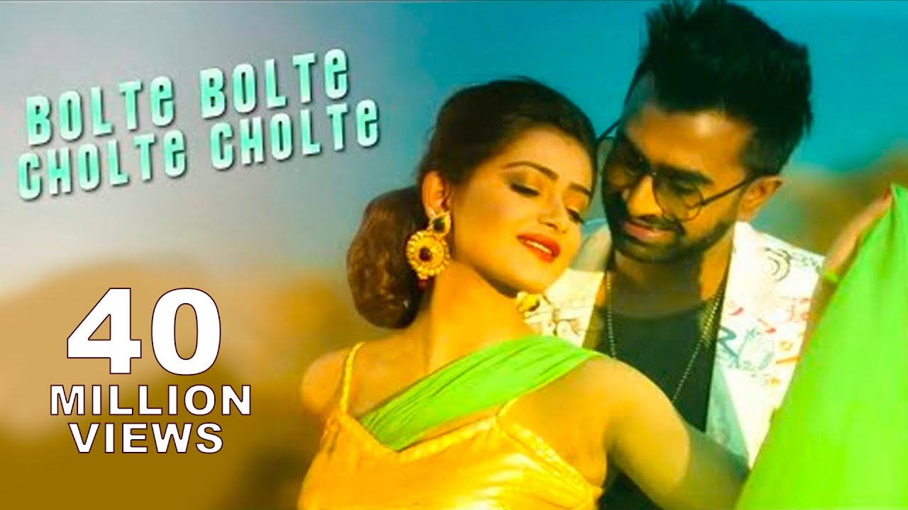 Bolte Bolte Cholte Cholte By Imran Audio Song