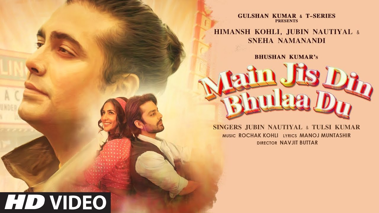 Main Jis Din Bhula Du Mp3 Download By Jubin Nautiyal, Tulsi Kumar