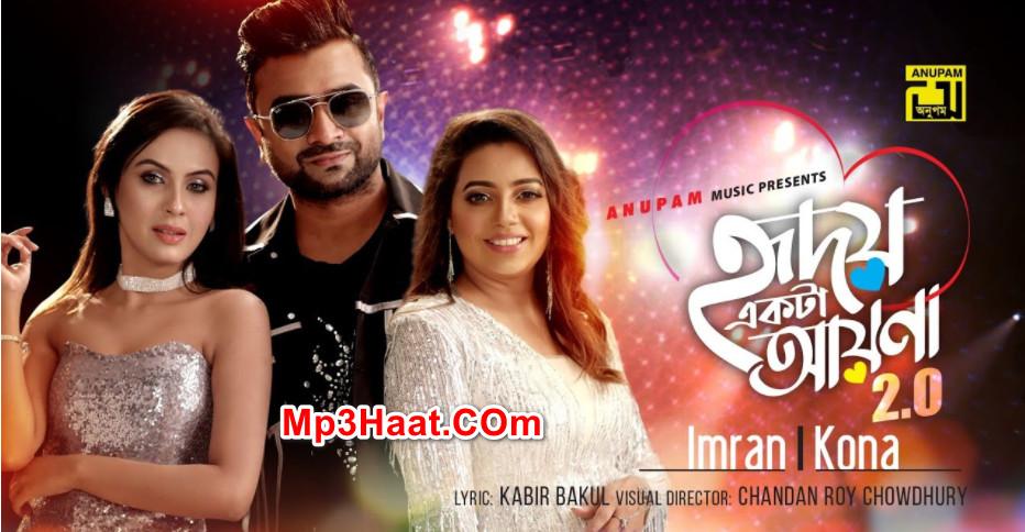 Hridoy Ekta Ayna 2.0 By Imran and Kona Mp3 Song Download