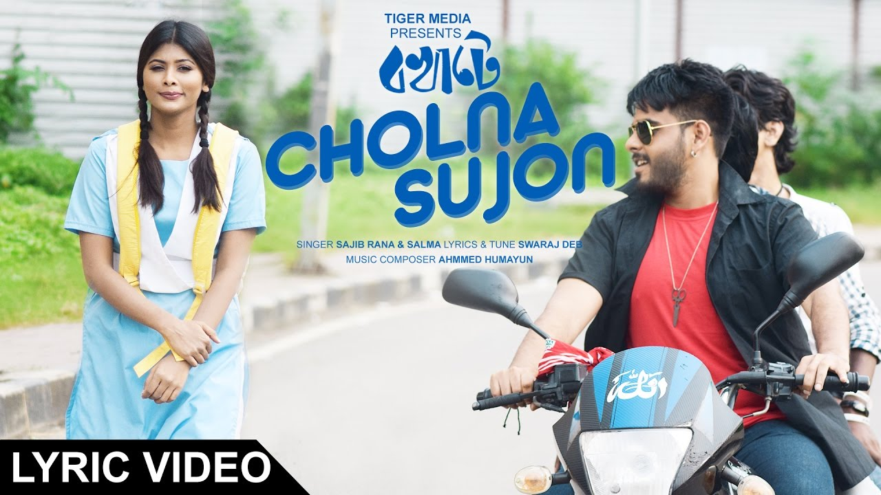 Cholna Sujon By Sajib Rana Exclusive mp3 Song