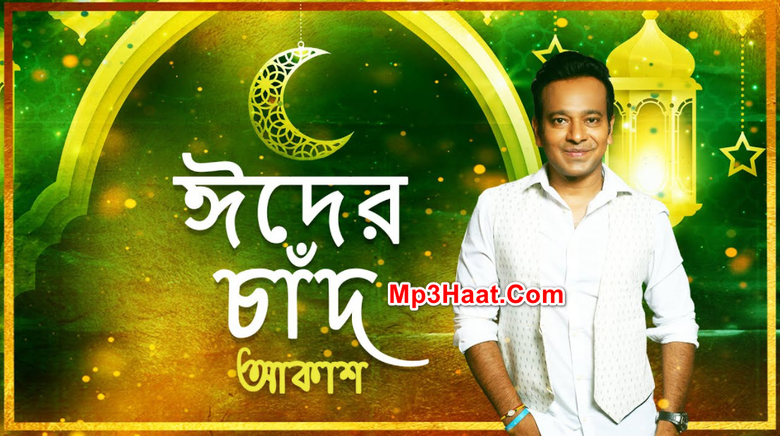 Eid Er Chaand By Akassh Mp3 Song Download- Eid Exclusive