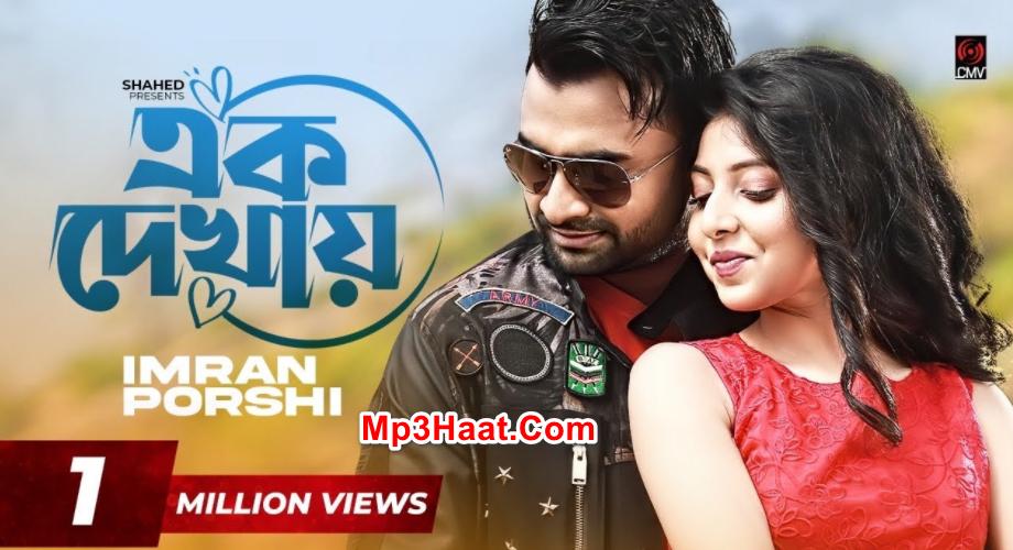 Ek Dekhay By Imran and Porshi Song Download