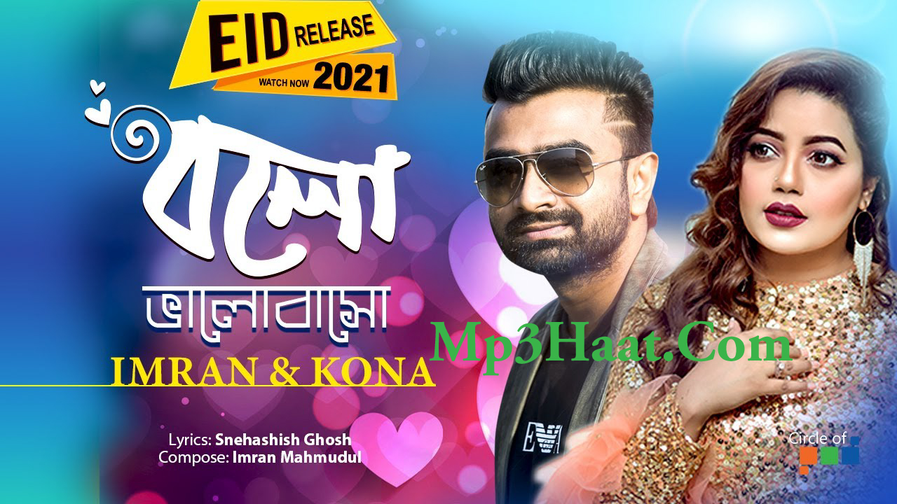 Bolo Bhalobasho By Imran and Kona Mp3 Song