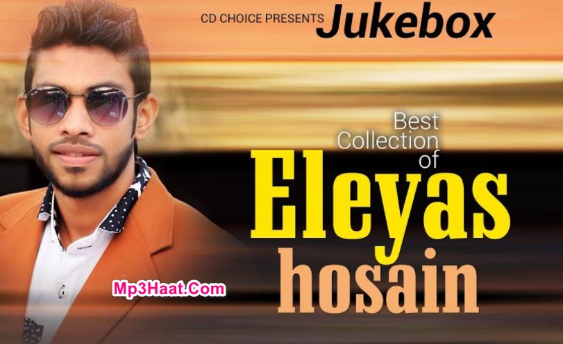 Ek Poloke 2 By Eleyas Hossain & Aurin Mp3 Song