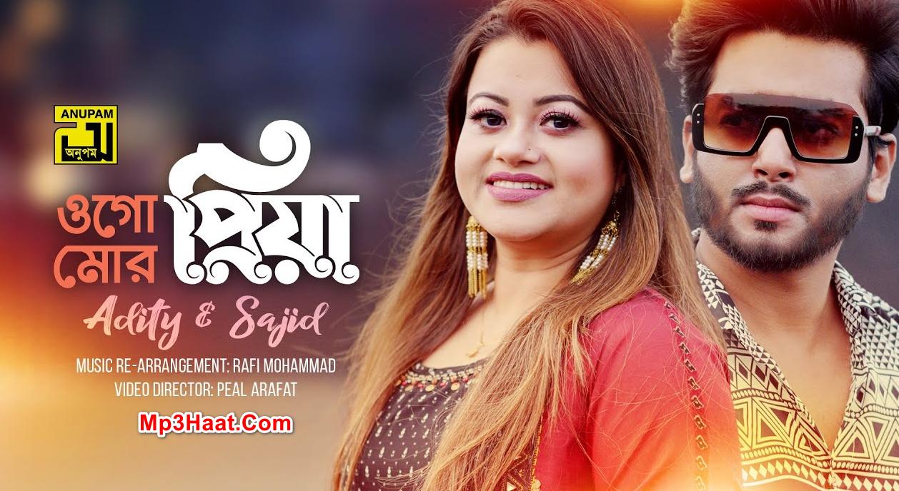 Ogo Mor Priya Cover By Adity & Sajid Mohammad Mp3